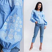 Стильная женская вышиванка с удлиненной спинкой, 100% хлопок, 540/490 (цена за 1 шт. + 50 гр.)