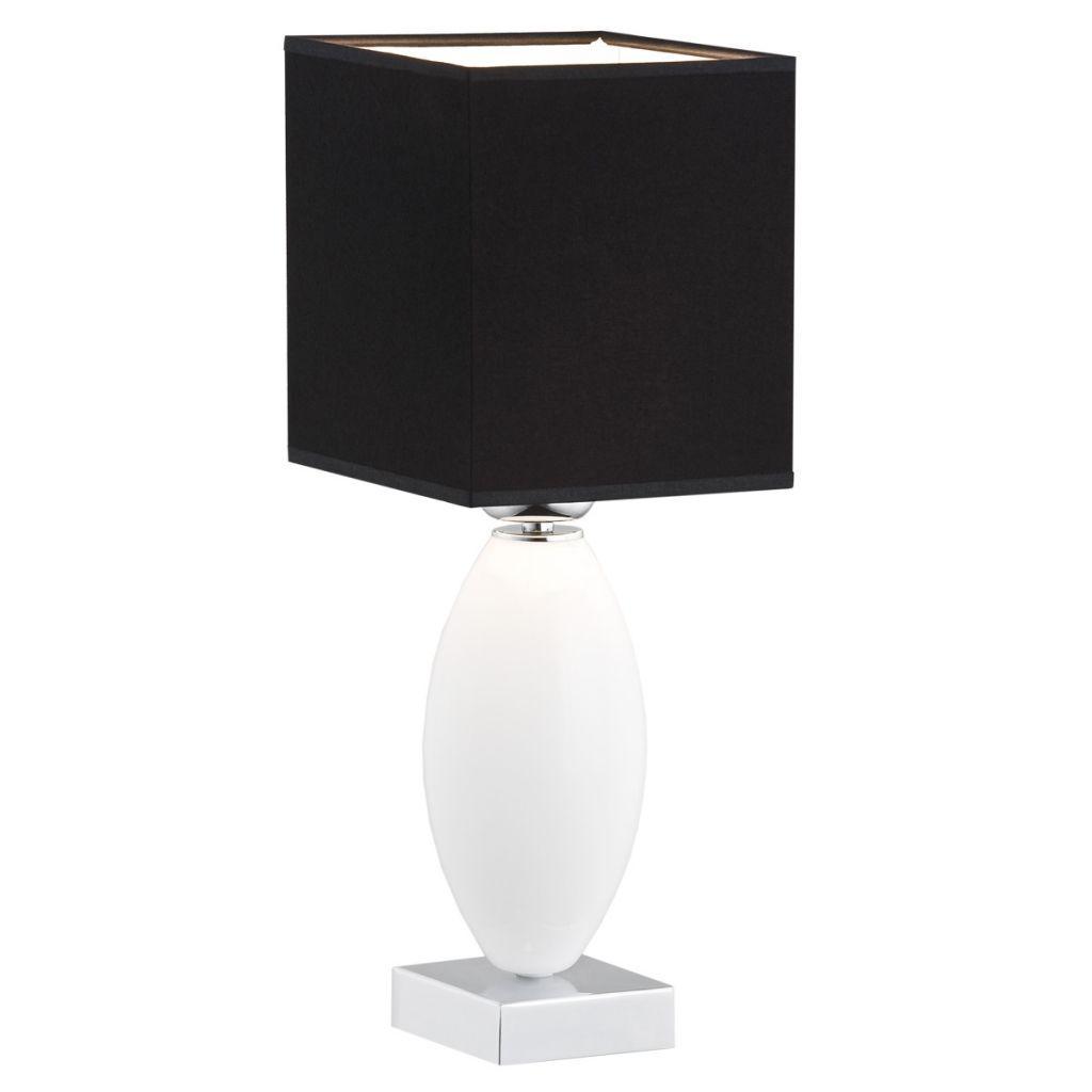 Настольная лампа NICEA 3366 Argon