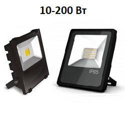 Классические уличные светодиодные LED прожекторы