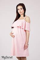 Хлопковый сарафан для беременных и кормящих RINA, розовый, фото 1