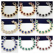 Праздничная бижутерия оптом. Женские браслеты и серьги с цветными крупными кристаллами оптом.
