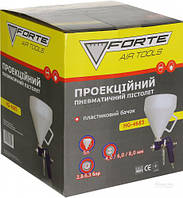 Проекционный пневмопистолет Forte HG-4685
