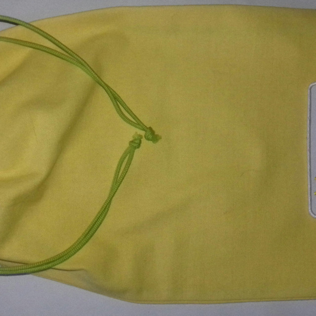 Торбинка з тканини