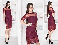 Платье коктейльное в расцветках 33074, фото 1