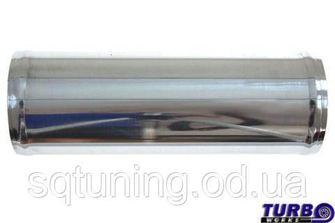 Алюминиевая трубка - Прямая - 76 мм 20 см