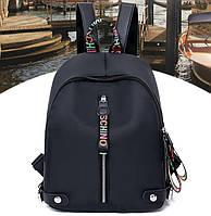 Женский вместительный рюкзак Moschino черный , фото 1