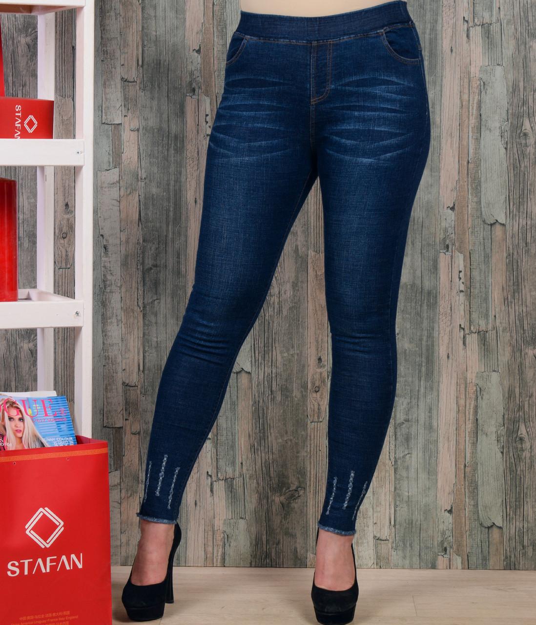 Купить женские джинсы в Украине ᐉ Продажа женских джинсов e5cbadfe1cfd3