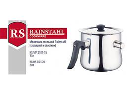 Молочник с крышкой Rainstahl RS 3101-20 (2 л)