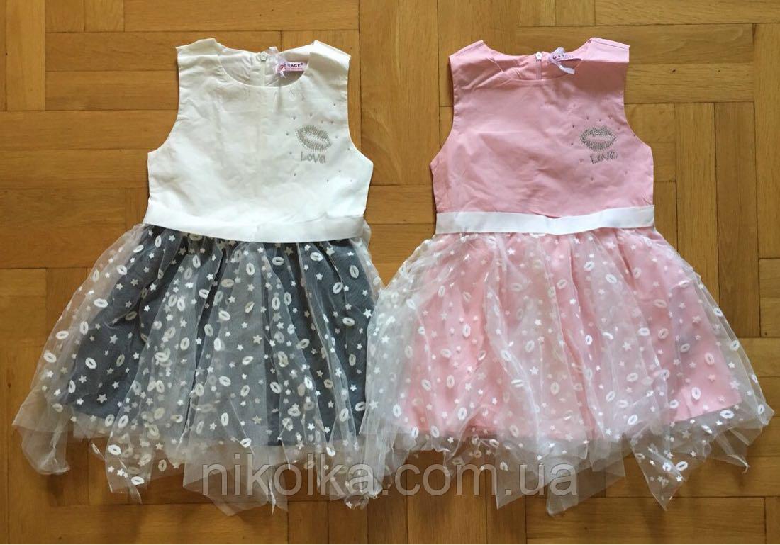 Платье для девочек оптом, Grace, 4-12 лет., арт. G80922
