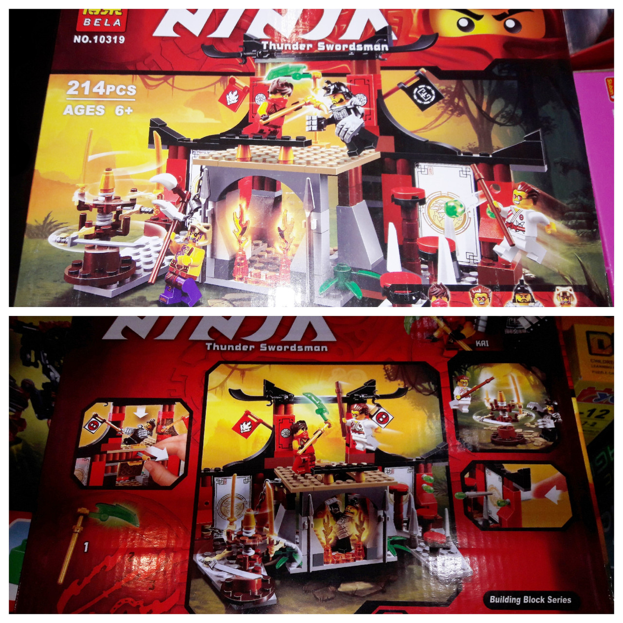 Конструктор Bela 10319 Ninjago ниндзяго Решающее Сражение 214 дет