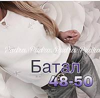 """Кофточка """"Бантики"""" батал, фото 1"""
