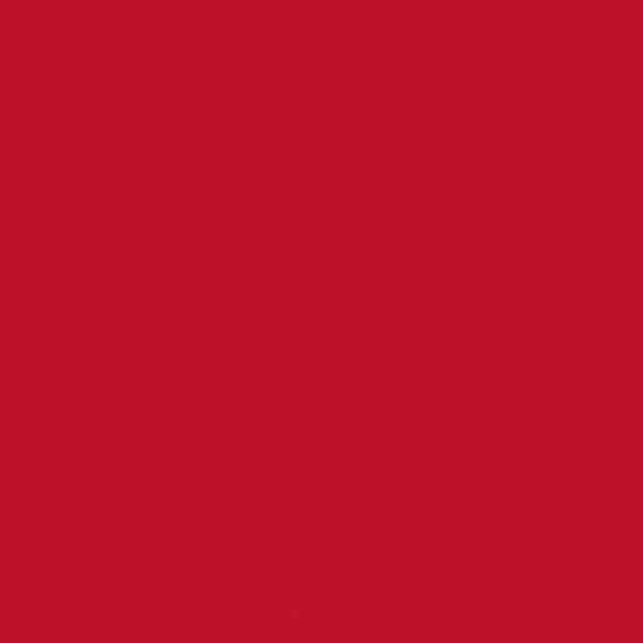 U 321 ST15 Красный Китайский