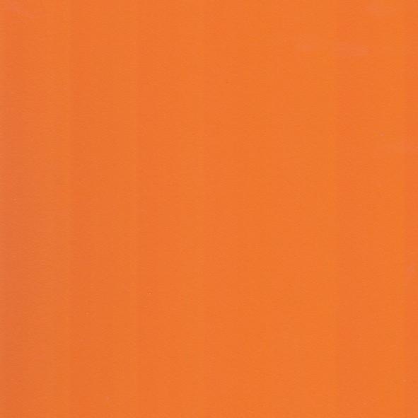 U 332 ST15 Оранжевый
