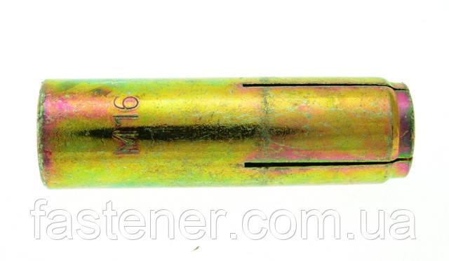 Анкер забивной M16, упак 25 шт, Швеция, фото 1