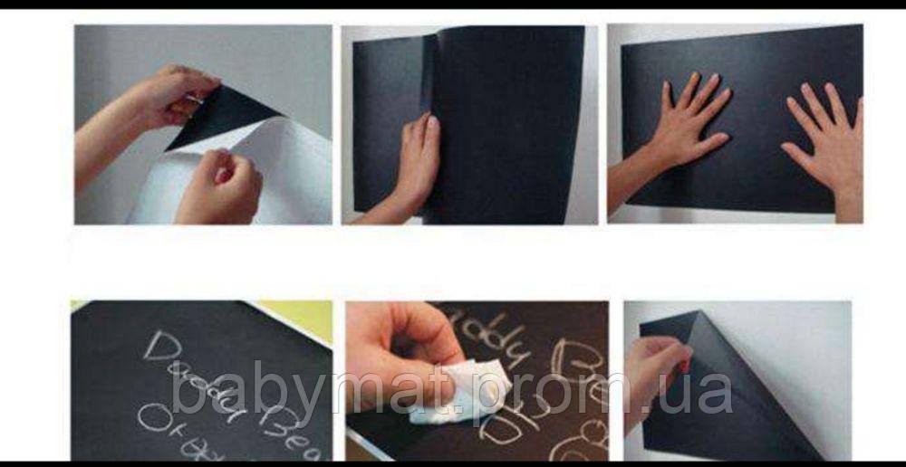 Черная виниловая пленка для поклейки и рисования мелом