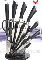 Набор ножей Bohmann BH 5274
