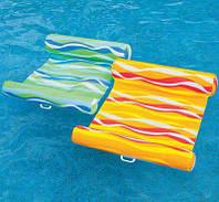 Пляжный надувной Матрас-гамак / Надувной матрац для воды / Матрас для пляжа и воды