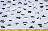 Ткань хлопковая с чёрными коронами на белом фоне (№ 1286а), фото 5