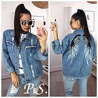 Джинсовая куртка с принтом крылья