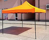 Шатер раздвижной, палатка, беседка, павильон, тент, 2.5х2.5 , 16 кг, каркас черно-серый молотковый