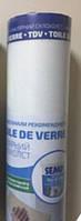 Стеклохолст малярный Toille de Verre 45г/м2