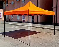 Шатер раздвижной, палатка, беседка, павильон, тент, 2х2(2*2), 14 кг, каркас черно-серый молотковый