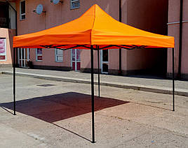 Шатер раздвижной, палатка, беседка, павильон, 2х2(2*2), 14 кг, тент 600д оранжевый