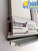 Металлопластиковая входная дверь 1800*2050, фото 3