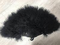 Веер из перьев лебедя. Цвет черный.