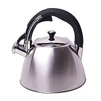 Чайник Kamille 3л из нержавеющей стали со свистком KM-0683