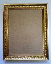 Рамка для картин, икон, фотографий 19,5*25,5 (темное золото), дерево