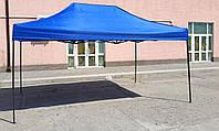 Шатер раздвижной, палатка, беседка,павильон, тент, 3х4.5(3*4.5), 23 кг,каркас черно-серый молотковый