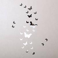 """Наклейки на стену акриловые зеркальные """"Бабочки"""" (25 шт.) Best Time"""