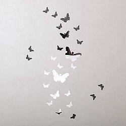 """Наклейки на стену акриловые зеркальные """"Бабочки"""" (25 шт.)"""