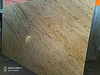 Гранит Millenium Gold толщина 30мм