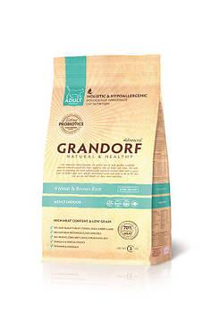 Grandorf Living Probiotics 4 Meat & Brown Rice Indoor 4 вида мяса для взрослых кошек, 0,4 кг