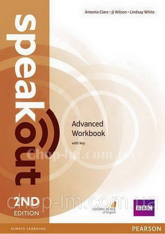 Speakout 2nd Edition Advanced Workbook with Key (Тетрадь с ответами, 2-е изд.)