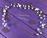 Украшение в прическу веточка с цветами, кристаллами и жемчугом L 33 см