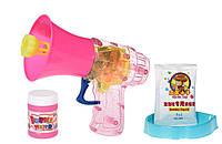 Мыльные пузыри Same Toy Bubble Gun Рупор со светом розовый 925AUt-2