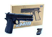 Игрушечный пистолет ZM19 с пульками . Детское оружие с металлическим корпусом с дальностью стельбы 15-20м