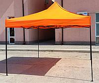 Шатер раздвижной, палатка, беседка, павильон, тент, 3х3(3*3) , 18 кг, каркас черно-серый молотковый