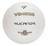 Мяч волейбол Rucanor VB 4500 27358-01 Руканор