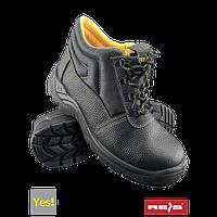 Взуття робоче YES