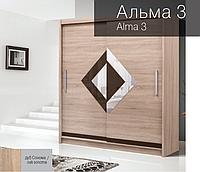 Шкаф-купе Альма 3