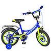 Велосипед 14'' Profi ORIGINAL BOY (Y1441,Y1443)