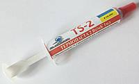 Невысыхающая термопаста TS-2 шприц 1мл=3.1г 2-2,2 Вт/(м•К) от производителя