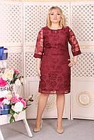 Платье Selta 718 размеры 50, 52, 54, 56