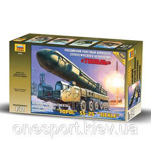 Роосс.ракетный комплекс Тополь + сертификат на 50 грн в подарок (код 177-44955)