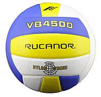 Мяч волейбол Rucanor VB 4500 27358-02 Руканор