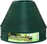 Бордюр пластиковый для грядок зеленый